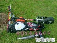4-stroke Gas scooter 140