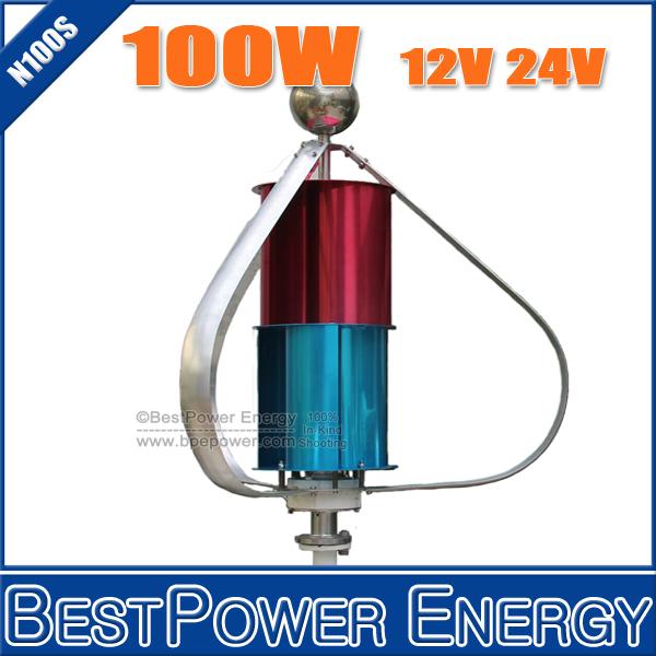 NEW!! 100W Vertical Axis Wind Generator Turbine, 12V 24V Small Wind Power Generators + 3 Years Warranty(China (Mainland))