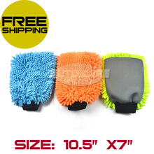 5-Pack Microfiber Chenille Wash Mitt Car Cleaning Washing Mitt Glove Microfibre Noodle Sponge Cloth Wholesale Car Washer 2IN1(China (Mainland))