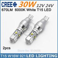 670LM T15 LED reversing lamps CREE high power 30W T15 W16W 921 led car highlighting 12V white 6000k for audi A4 2014 NEW 2PCS