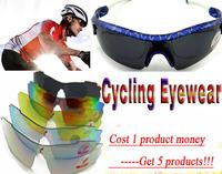 Cycling Glasses Oculos Free Ciclismo Gafas De Sol Bicicleta Mountain Bike Fishing Sunglasses 5 Sets lenses