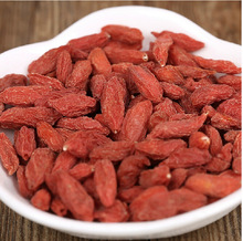 250g hot sales farmers direct selling medlar wolf berry special goji ningxia gouqi berry for losing