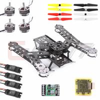GARTT PLUTO-X2.5 Full Carbon Fiber RC Quadcopter Interstellar Combo