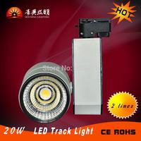 20w LED Track Light 2 Lines Lamp tract  jewelry lamp led clothing AC100V AC240V White Body 1 piece/bag