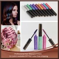 1 pcs Free Shipping Temporary Hair Color Dye Pastel DIY Hair Cream Mix Salon Crayons Hair Mascara Professional Cream