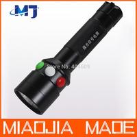 MIAOJIA High Quality Ultra Bright CREE Q5 LED Red Green Yellow White 7 Mode Flashlight Railway Signal Light Free Shipping