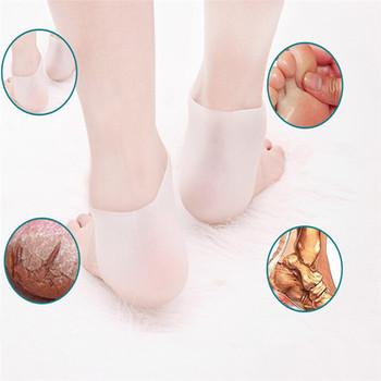 Fisioterapia Tacones боль в пятке и трещины рельеф Protetor де Calcanhar силиконовый гель подошвенный фасциит пятки подушка носки