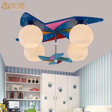 Ragazze camera da letto lampade acquista a poco prezzo ragazze camera da letto lampade lotti da - Luci camera bambini ...