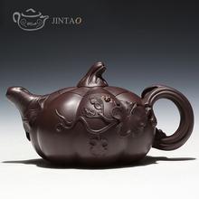 Chinese traditional yixing purple clay teapot zisha Pumpkin tea pot set  290ml package with gift box