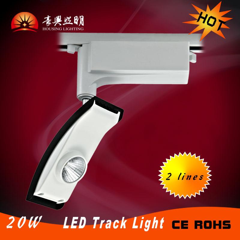 Светильник с изменяемым направлением освещения Housing Lighting 2 LED 20W Llight HS-TL-AB2-WW20-30 social housing in glasgow volume 2