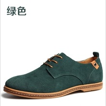 2014 New Fashion boots summer cool&winter warm Men Shoes Leather Shoes Men's Flats Shoes Low Men Sneakers for men Oxford Shoes(China (Mainland))