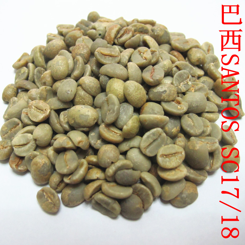 wholesale skin care oil Brazilian coffee beans santos coffee beans