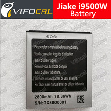 Smartphone replacement Battery for jiake i9500w 2800mAh Mobile Phone li-battery New 100% Original Free Shipping