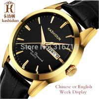 Men Watches 2014 Famous Brand KASHIDUN Sapphire Dial Quartz Wristwatches Double Calendar Round clock men Waterproof Watches