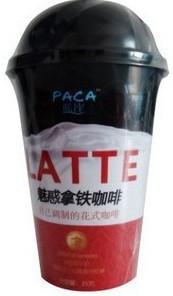 wholesale skin care oil Coffee readily cup mohini iron coffee fancy coffee 25g