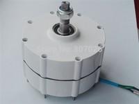 700w 24v low torque brushless permanent magnet generator