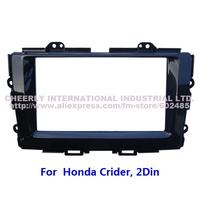 Double Din Car Fascia Facia for Honda Crider Stereo Radio DVD Audio CD Multimedia Dash Mounting Panel Kit Frame Bezel Adaptor