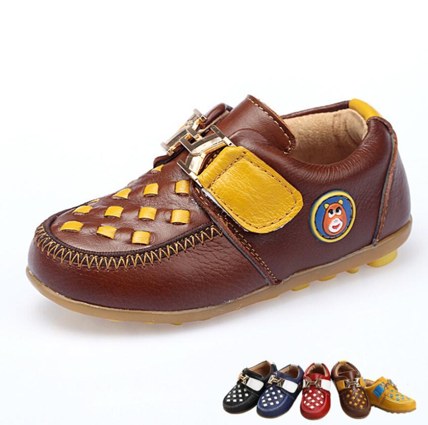 Детская кожаная обувь