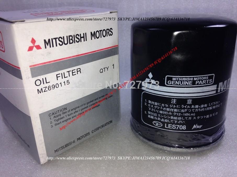 OIL FILTER FOR