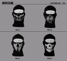 Free Shipping Skull Face Mask Motorcycle Bike Ski Snowboard Neck Warm Sport Winter(China (Mainland))