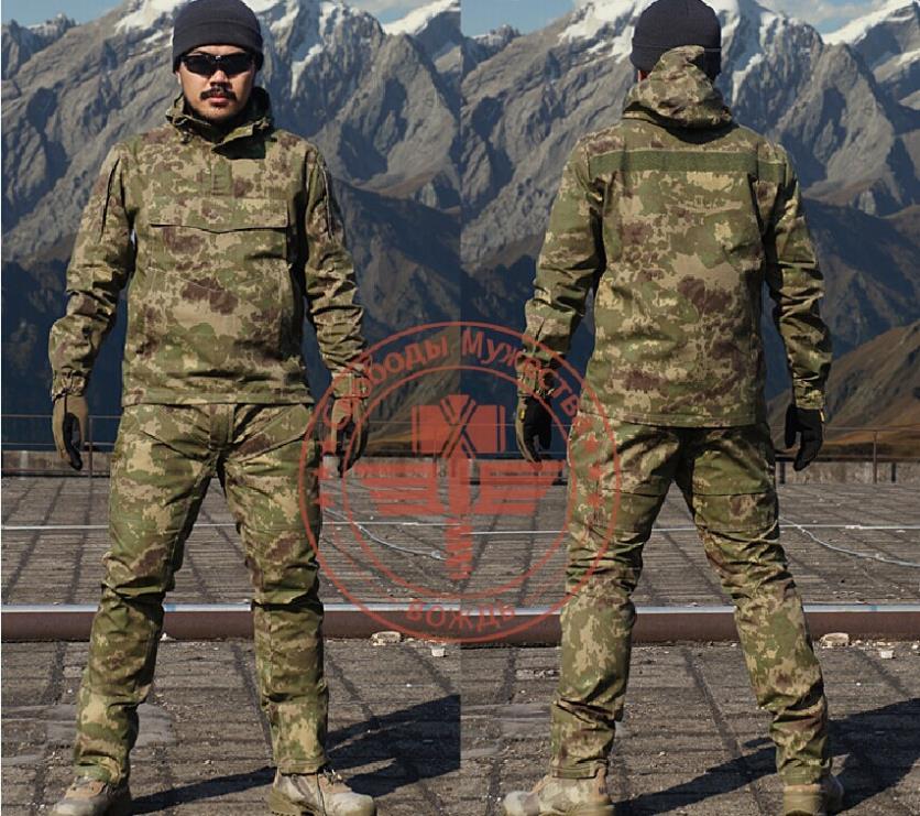 Комплект защитной униформы