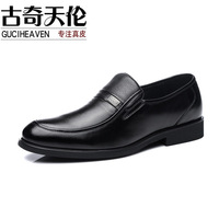 Guciheaven new genuine leather men's shoes, fashion business leather shoes, casual shoes,Brand leather shoes
