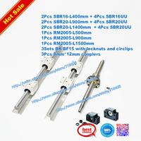 3 ballscrews + 3 sets linear guides SBR linear rails +3sets BK/BF15+couplers RM2005-1500/900/400mm