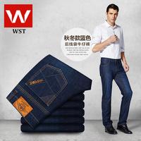 New winter men's business casual jeans / straight denim long trousers Korean tidal 016