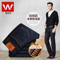 New winter plus velvet men's business casual jeans / straight denim long trousers Korean tidal 019