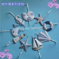 2015 zakka ocean home decoration wall hook/Robe hooks/metal hanger for hat/cloths