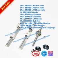 3 ballscrews300/750/1150mm + 3 sets SBR rail linear table+3sets BK/BF12+couplers