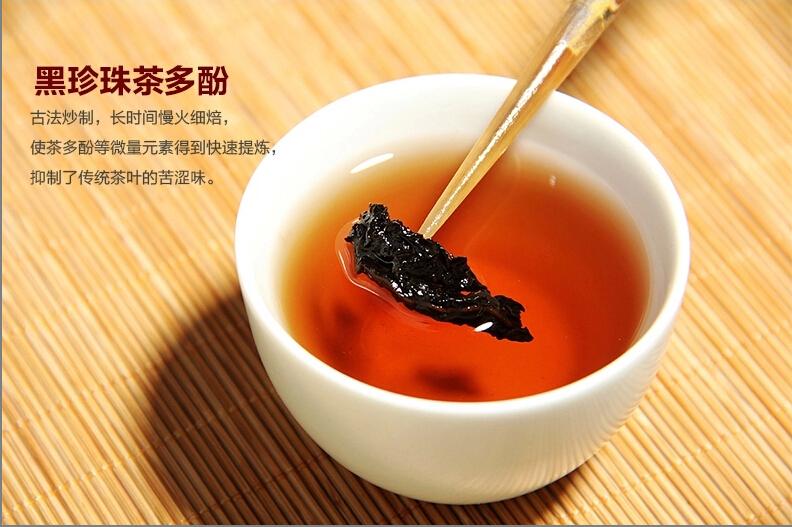 2015 new Chinese food Oil Black Oolong Tea Anxi tieguanyin charcoal gaba tea Lose weight tea