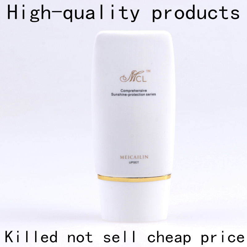 MCL whitening full protection against UVA UVB sunscreen isolated milk isolate radiation contamination waterproof and sweat(China (Mainland))