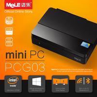 2015 First Fanless Intel Quad Core Mini PC with VGA MeLE PCG03 Ultra HD 4K HDMI 1.4 LAN WiFi 2G RAM 32G ROM Official Windows 8.1