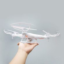 Only offer Remote controller for Syma X5C / X5 Quadcopter Drone Toy No camera#Remote controller-1(China (Mainland))