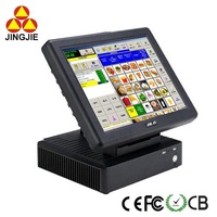 JJ-8000W All-in-one Touch Screen Pos System with Restaurant Pos Software