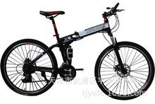 26 inch carbon steel mountain bike 21 speed double disc brake speed bike folding bike(China (Mainland))