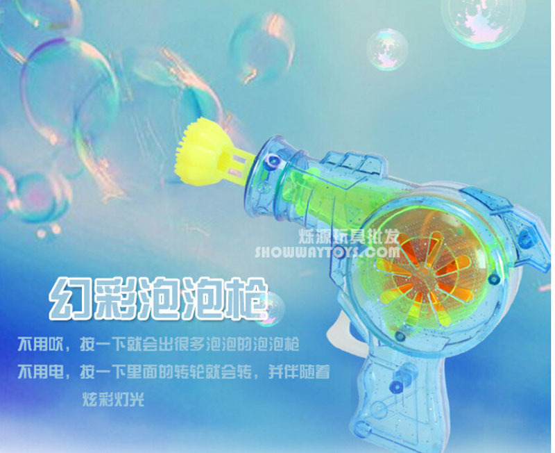 Shining bubble gun new Outdoor toys kids bubble gun soap bubble blower Free Shipping child toy baby gift water gun(China (Mainland))