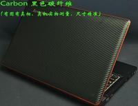 KH Special Laptop Black Carbon Skin Cover For Lenovo Y50