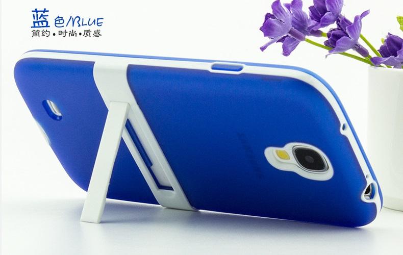 Samsung s4 phone cases Samsung galaxy s4 mobile phone shell mobile phone sets i9508v959 galaxy9500 border sock phone holder(China (Mainland))