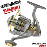 fishing reels 2014 New Ratio 4.7:1 Fishing Spinning Reel 6 ball bearling fishing tackle gear tools CH4000 FREESHIPPING
