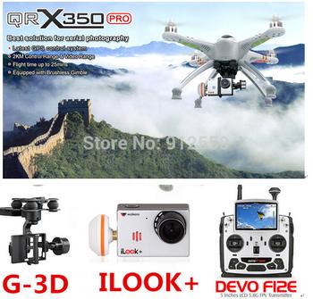fpv camera for quadcopter,fpv camera for your rc