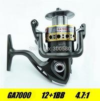 2015 German Technology 12+1BB GA7000 Gapless Spinning Fishing Reel Metal Spool Carretilha Pesca Hot For Shimano Free Shipping