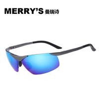 2015 MERRY'S Polaroid Sunglasses Men  Driving Sun Glasses Mens Sunglasses Brand Designer Fashion Oculos Male Sunglasses