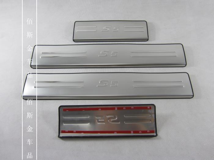 Светоотражающие полоски для авто Jac s5 refires