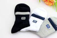 New Men Cutton Socks Men Accessaries Sports Casual Socks Pure Colors White Black Gray Calcetines Free Size Brand New Male Socks