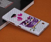 Cute Cartoon Owl Prints Soft Rubber Get Case Protective Cover for Nokia Lumia 730 Case