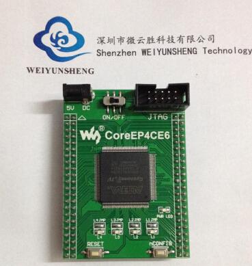 ALTERA EP4CE6E22C8N EP4CE6 FPGA development board FPGA core board minimum system board(China (Mainland))