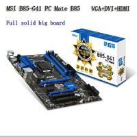 Msi planetesimal b85-g41 pc mate for b85 for hd mi large-panel full hd LGA 1150 Desktop motherboard