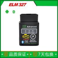MINI mini car detector Vgate ELM327 Bluetooth OBD2 V1.5